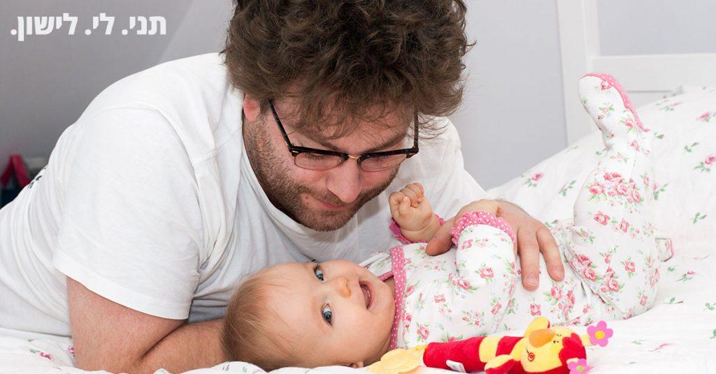 מחפשים יועצת שינה? 5 דברים שיועצת שינה לא עושה! 1