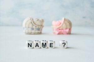 5 טעויות שאפשר לעשות בקלות עם בחירת שמות לבנים